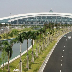 Business Class Flights to Guangzhou Airport