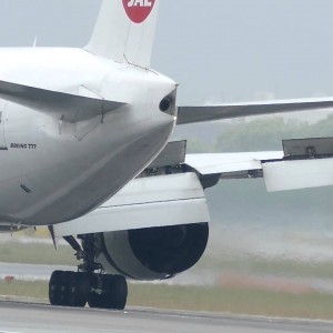 Business Class Flights to Osaka Airport