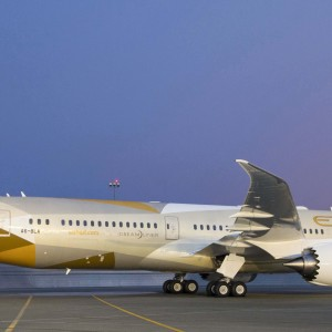 Disocunted Business Class Airfare Etihad Airways